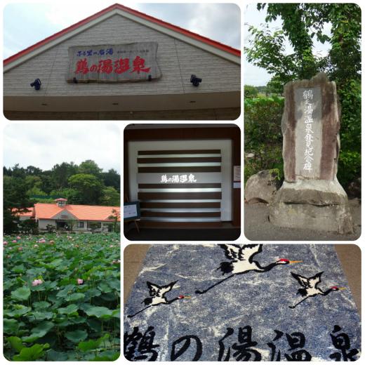 s-724-2鶴の湯温泉