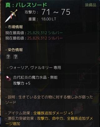20151019080508b8e.jpg