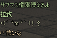 20151013013545b98.png