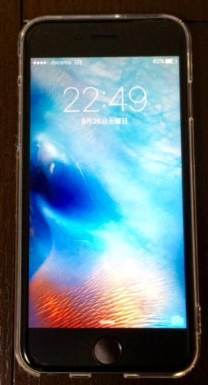 iPhone6s_2015.jpg