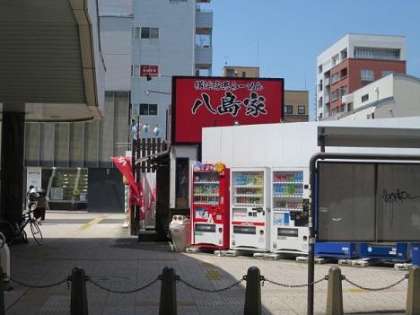 takasaki-pw1.jpg