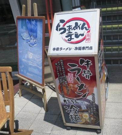 takasaki-pw11.jpg