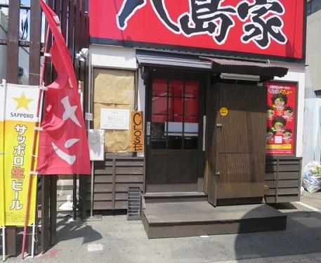 takasaki-pw13.jpg