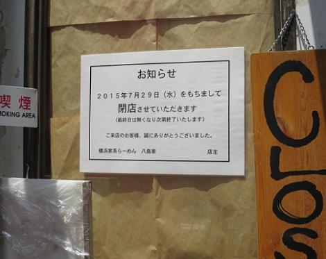 takasaki-pw14.jpg