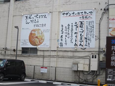 takasaki-pw6.jpg