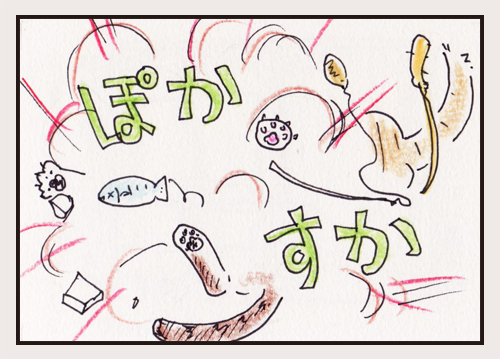 comic_4c_15082105.jpg