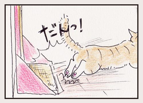 comic_4c_15082107.jpg