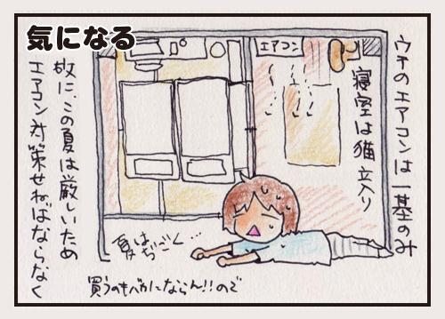 comic_4c_15083101.jpg