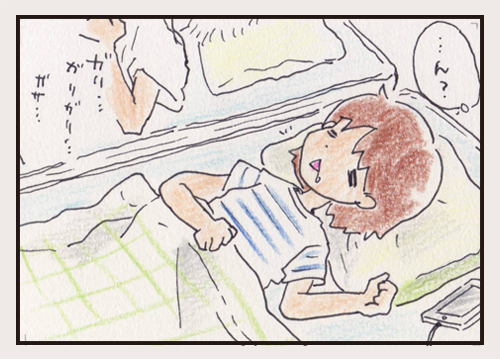 comic_4c_15083106.jpg