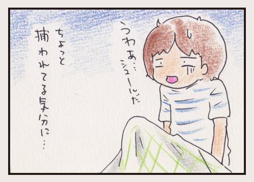 comic_4c_15083108.jpg