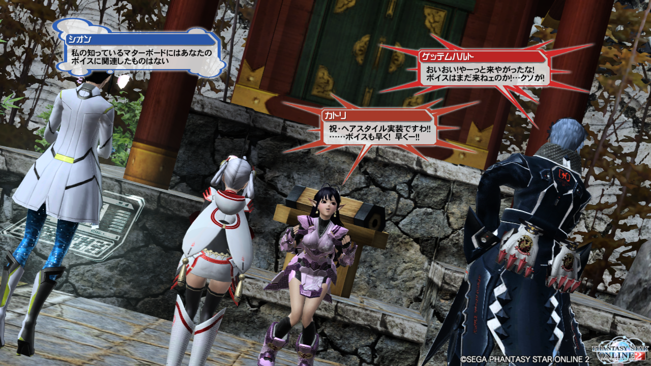 pso20150924_040526_010.png
