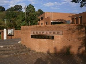 強化・藤枝文学館
