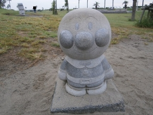 広野海岸公園強化18