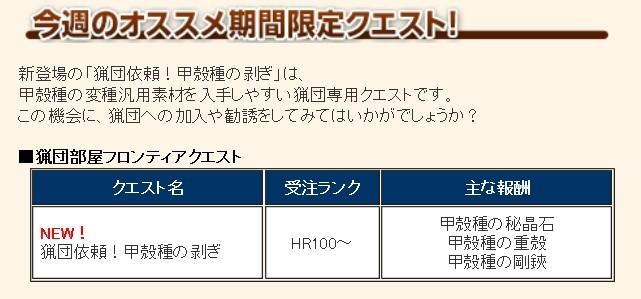 2015y10m14d_160845814.jpg