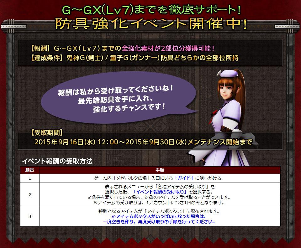 event_bg.jpg