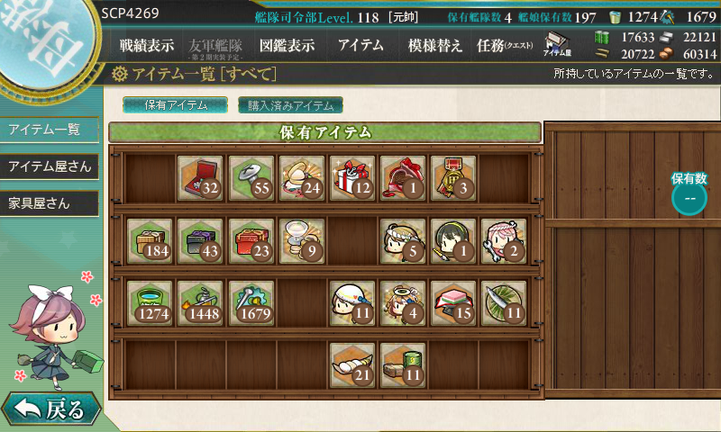 KanColle-151011-23312235.png