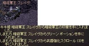 LinC0302-20.jpg