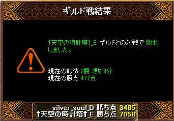 201509180006529b4.png