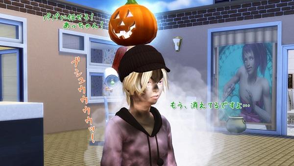 Spooky3-24.jpg