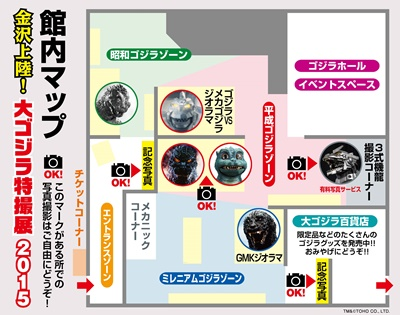 kanazawa-map.jpg