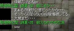 20150912031929236.jpg