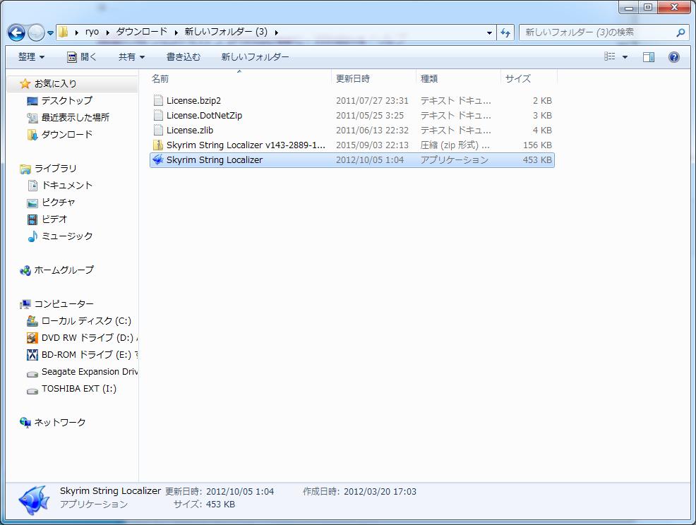 MODの日本語化 string localizer