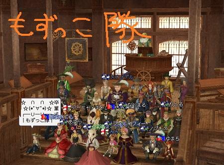 151015_syugou.jpg