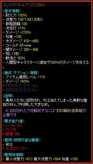 0e525ec6c85019a6d93aa560acfd7e70.png