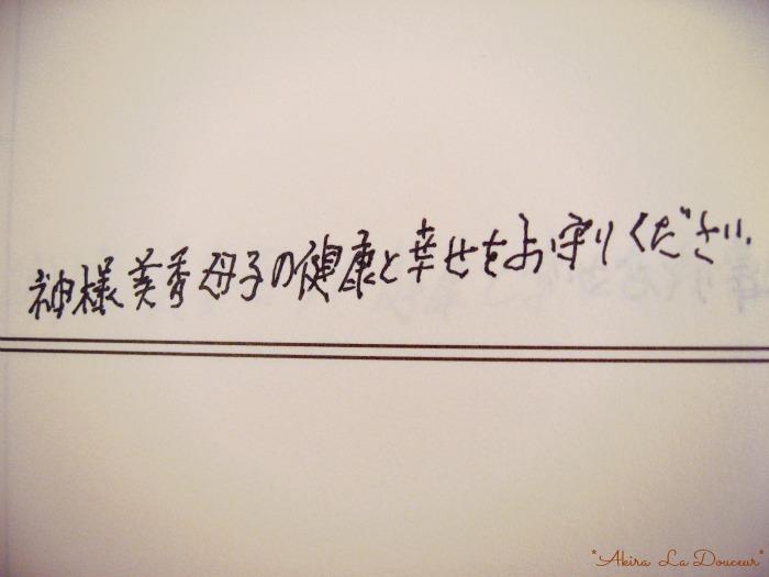 IMG_0766blog.jpg