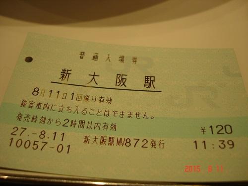 DSC02667.jpg
