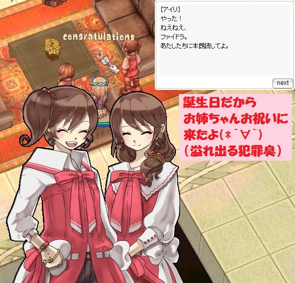 201510122300438c1.jpg