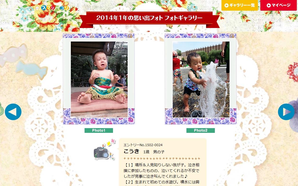 20151004121807c75.jpg