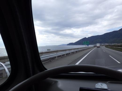 浜名湖ツアー (17)