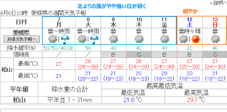 20150906001.png