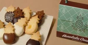 honolulucookiecompany