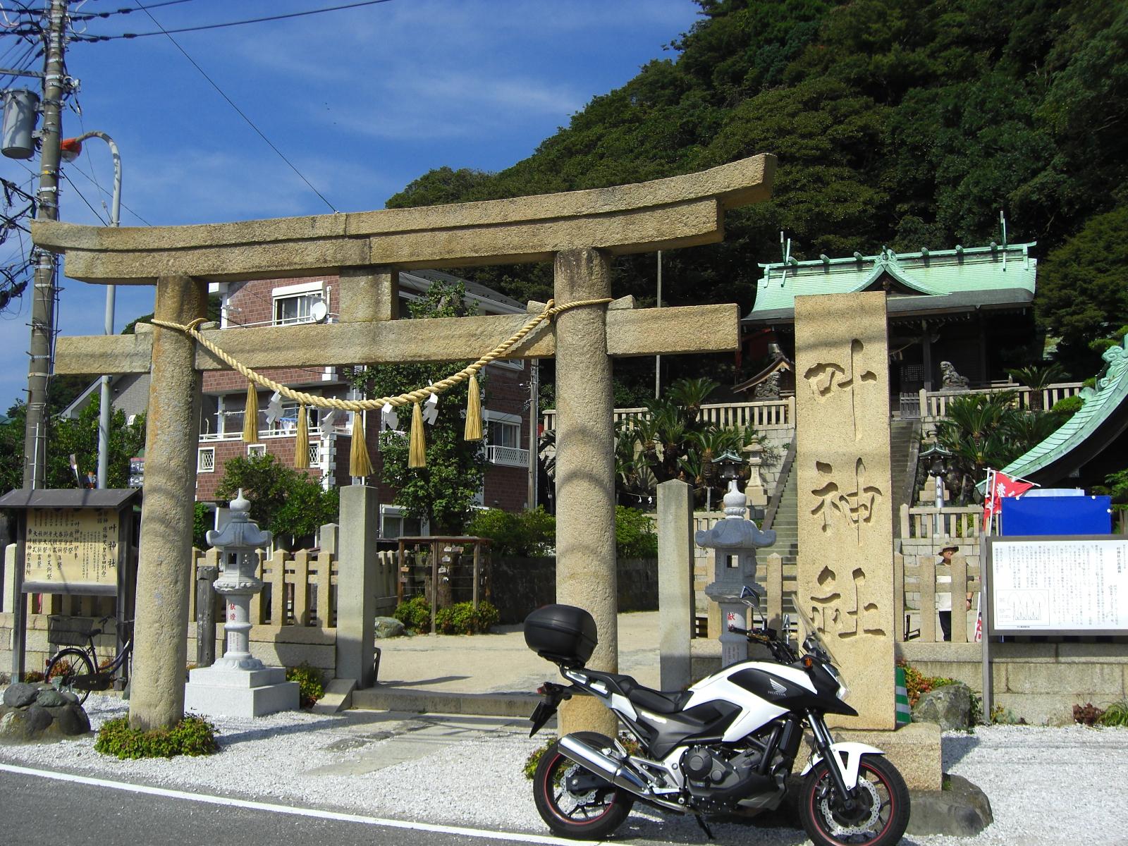 2015/09/23三浦半島めぐり5