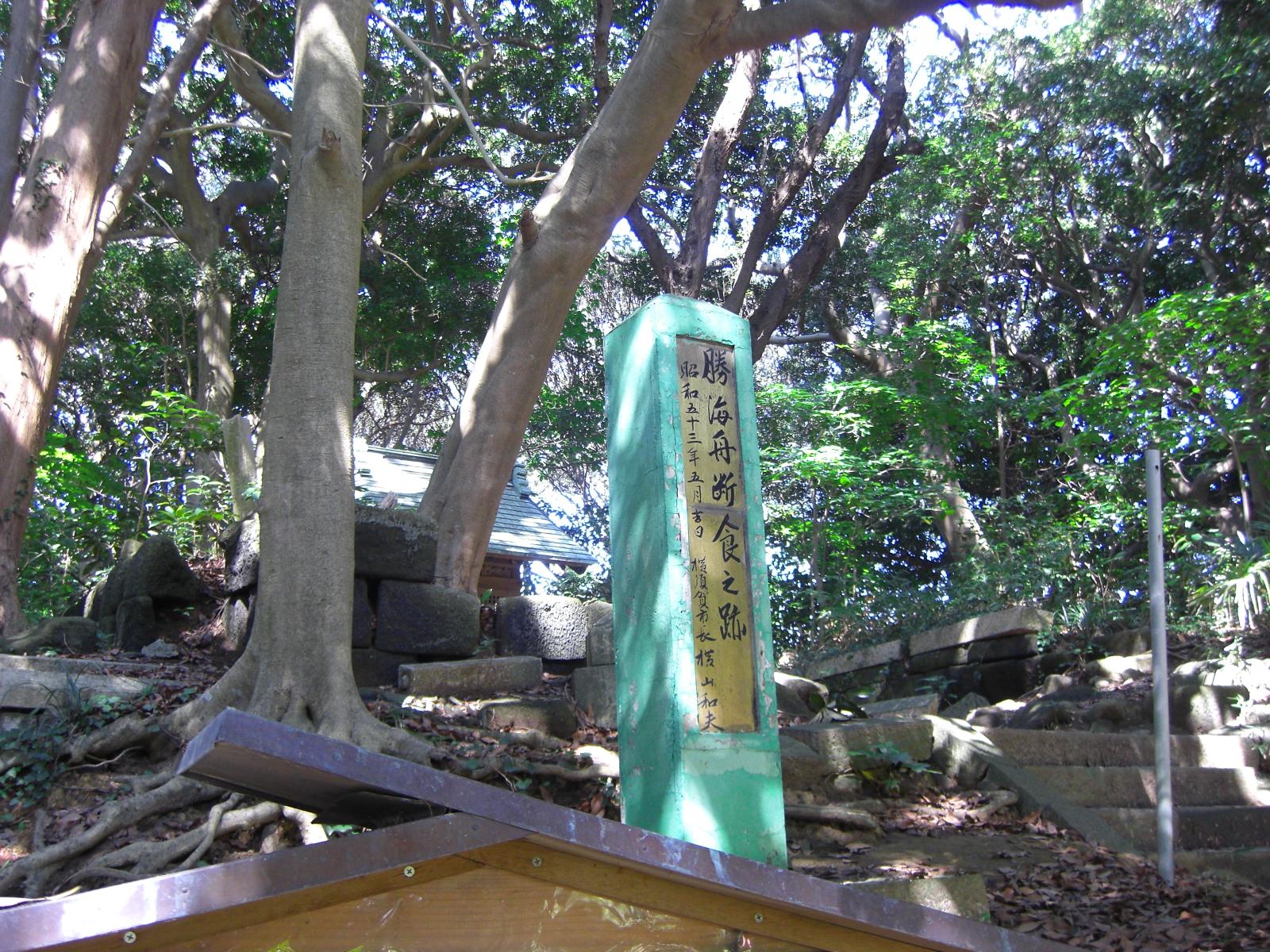 2015/09/23三浦半島めぐり4