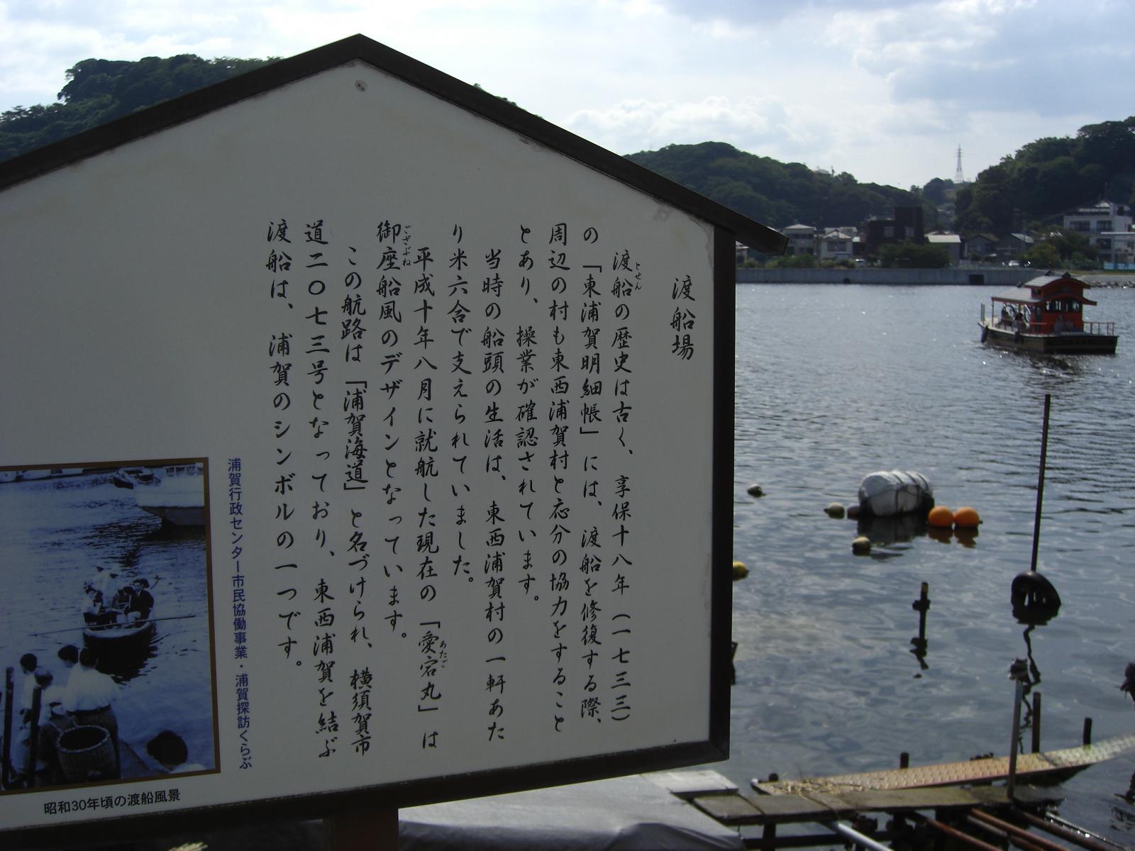 2015/09/23三浦半島めぐり7