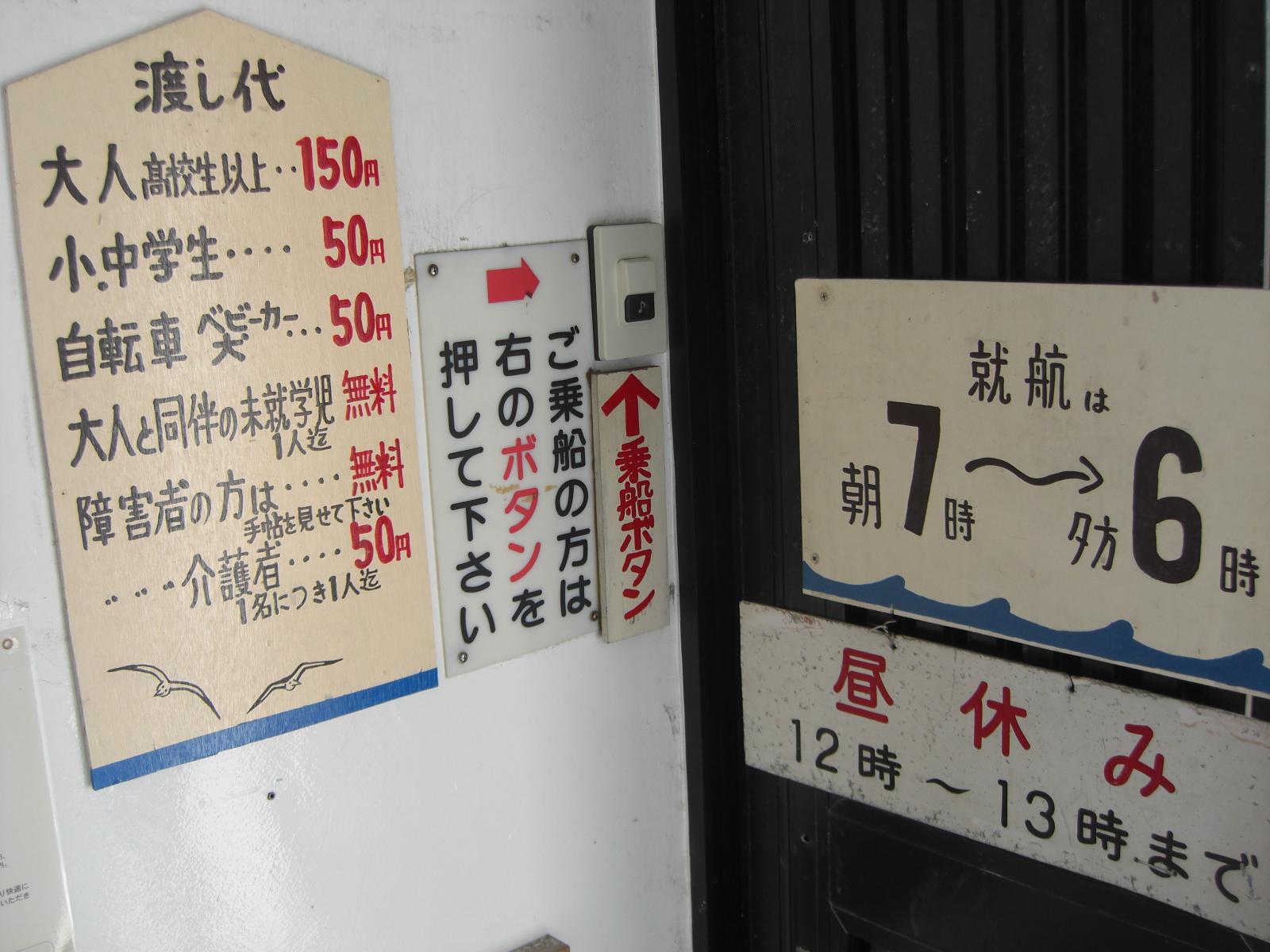 2015/09/23三浦半島めぐり9