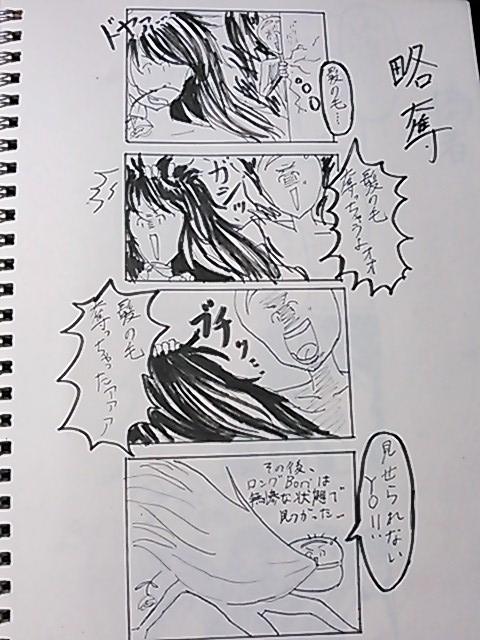 NCM_0364.jpg