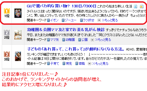 20151019115120aac.png