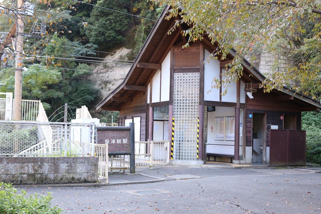 KYOTO-02.jpg