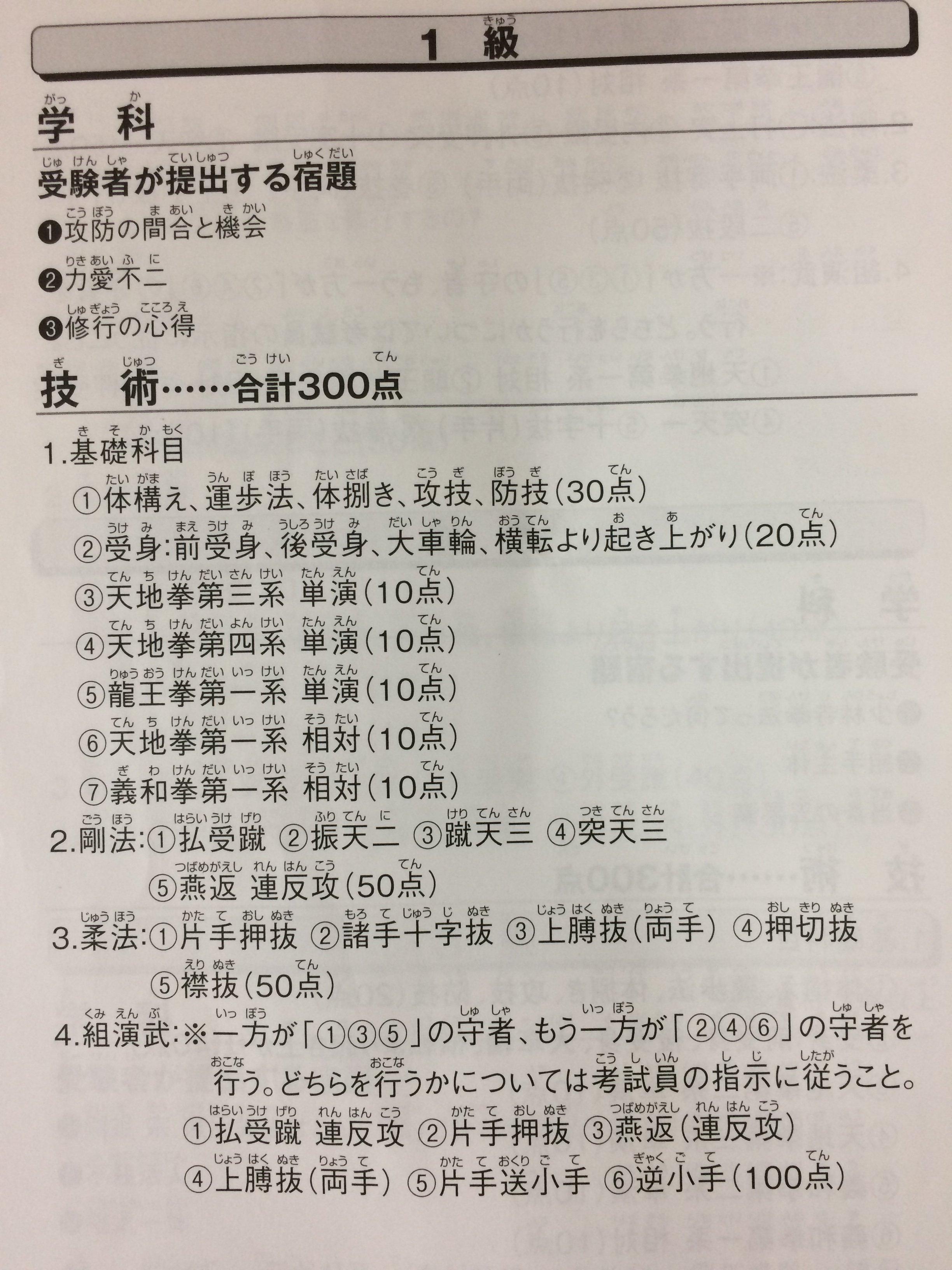 Img_61371.jpg