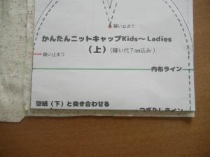 2015_10_02_08.jpg