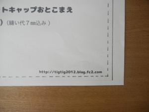 2015_10_02_11.jpg