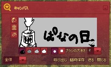mabinogi_2015_09_01_006.jpg