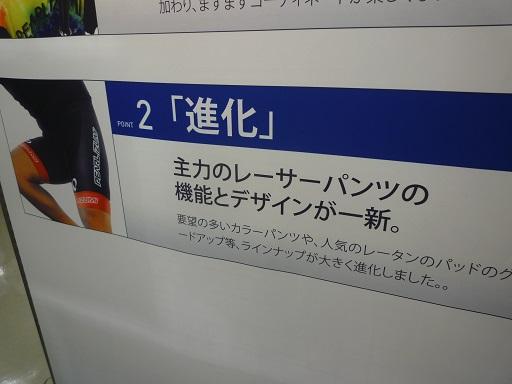 P1050012.jpg