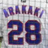 28arakaki_2015082623452937b.jpg