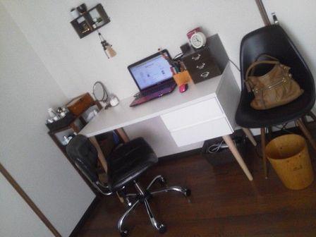 desk2014-2015.jpg