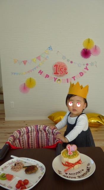 みぃちゃん1歳お誕生日